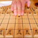 将棋はデジタルゲーム